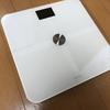 Wi-fi対応で自動で体重のデータ管理が出来るWithings「スマート体重計 Smart Body Analyzer WS-50」はGarmin Connectとも連動が可能!