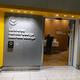 ミュンヘン空港「ルフトハンザ ビジネスラウンジ」(T2/K11ゲート)と「エスプレッソ自販機」