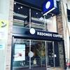 【新店オープン情報/大街道】10月末OPEN予定 REDONDO COFFEE