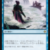 """【MTG】新フォーマット""""Brawl""""にて是非採用したい汎用カード 青編"""