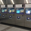 台北メトロ(MRT)の駅にある自動券売機が新しくなりICカードへのチャージが可能になりました