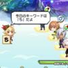 ジャンプチ究極級初クリアなるか!?「青キジ」との決闘! 10日目