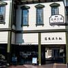 スタバでハイカラ気分を満喫!愛媛・道後温泉の駅舎がスターバックスになっていた!