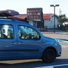 【車中泊】カングーでの車中泊を快適に!こんなものがあると捗ります。
