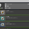 Minecraft統合版 全103実績解除の難易度順リスト(Excelもあり)