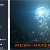 Mesh Materializer マテリアルのあらゆるデータをメッシュに焼くためのツール
