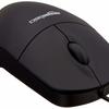 有線マウスがいい! Amazonベーシック USB MSU0939