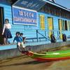 チョンクニア(Chong Kneas)〜水上の町