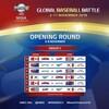 2019 WBSCプレミア12 オープニングラウンド 韓国代表日程発表