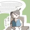 子どもの英語教育どうする問題【生後7ヶ月】