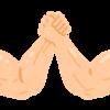 上腕三頭筋を発達させて腕を太くしよう