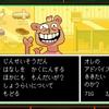 【ネタバレ有り】Undertale:バガパンの隠し会話