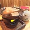 【ほり富】美味しい京料理【食レポ】
