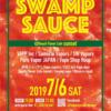 令和元年7/6日 群馬県にて VAPE大イベント!