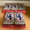 【遊戯王】DP23「レジェンドデュエリスト編6」5箱開封!ブラマジガールホロの封入率は…?