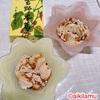 [レシピ]吉野本葛で手作り豆乳プリン(豆乳くず餅)