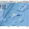 2017年08月23日 03時02分 関東東方沖でM3.7の地震