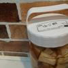 自家製りんご酢で腸内環境を整える!