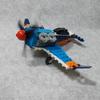 LEGOレゴ 31099 プロペラ飛行機のレビュー