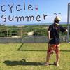 オリジナル曲「cycle summer」配信開始