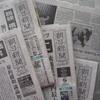 日本の子どもには論理的な文章を書く訓練が必要である