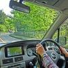 ニッポンレンタカーで予約するも免許証の有効期限切れでキャンセルで半額失う