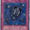 【サンダー・ドラゴン】は《闇のデッキ破壊ウィルス》が使いやすい!?