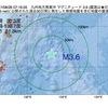 2017年08月26日 07時19分 九州地方南東沖でM3.6の地震