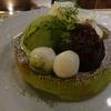 星乃珈琲店で宇治金時のスフレパンケーキを食べた~!!