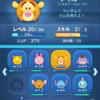 ツム解説(11)ティガー