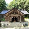 【能登】2000年の歴史を持つ能登國二ノ宮「天日陰比咩神社」はどぶろくの醸造許可を持つ珍しい神社