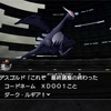 【ポケモンリボンコンプ72種】3世代産禁止伝説、幻版