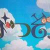 NHKの朝ドラ「なつぞら」主題歌、スピッツのアルペジオがやっぱり素敵!