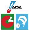 2020日本プロ野球、6.19開幕へ。