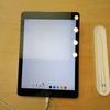 iPadPro持ちがiPad9.7インチ2018版でApple pencilを使った感想