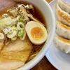 厚木市にある「日の出製麺所」味噌ラーメンが絶品です
