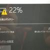 【Surface Go】充電不具合でバッテリー残量がピンチ!再起動や電源抜き差しを繰り返して復帰