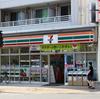 岐路に立つコンビニ業界の多店舗政策──その実態と今後の課題