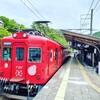 和歌山加太:「めでたい電車」で加太へ