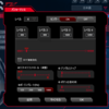 Thermaltake Tt eSports VENTUS Z MO-VEZ-WDLOBK-01 リフトオフディスタンス(LOD)を少しだけ検証
