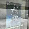 2019年9月15日(日)/千葉市美術館/すみだ北斎美術館/江戸東京博物館/他