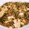 食感にこだわった「麻婆豆腐」のこだわりの作り方を全力で説明する