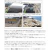 映画「蘇生2」、解決していない福島の放射能汚染の土と水について考えてみませんか。
