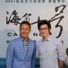 【台湾エンタメ情報】宮本亜門が台湾映画『海角七號』の ミュージカル制作を発表!