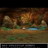 「ドラクエ5天空の花嫁」メタルスライムを序盤で仲間にする方法!