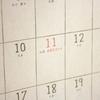 今、ひめくりカレンダーが大人気 フワちゃんやペコパをはじめためになるものまで。