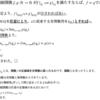 微積のお勉強法【新歓ブログリレー2018 1日目】