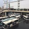 水戸のバスについて(1)