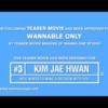 優秀会員について& Wanna One ティーザー # 3 ジェファンさん(ライブver.??)