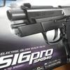 SIG Pro SP2340 エアソフトガンは大人の嗜み